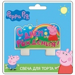 Свеча С Днем Рождения, Свинка Пеппа.