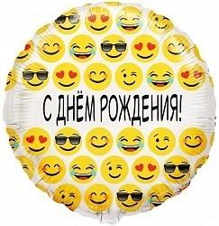 С Днем рождения эмоции